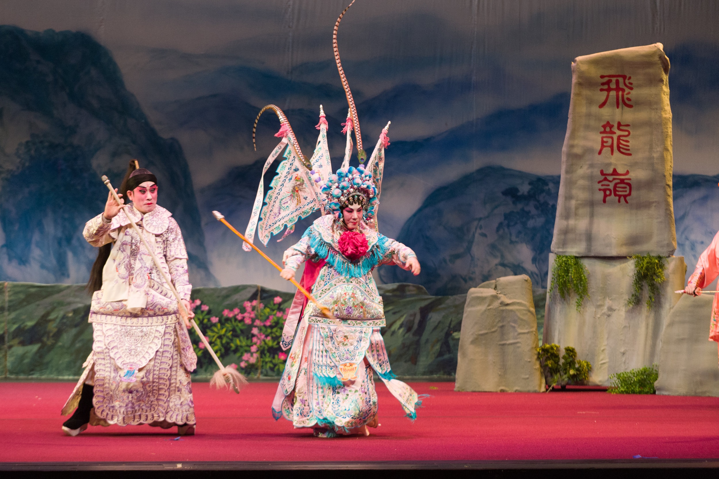 Red.Bean.Cantonese.Opera.Performance.Show.2014.July.27.2014.1522.jpg
