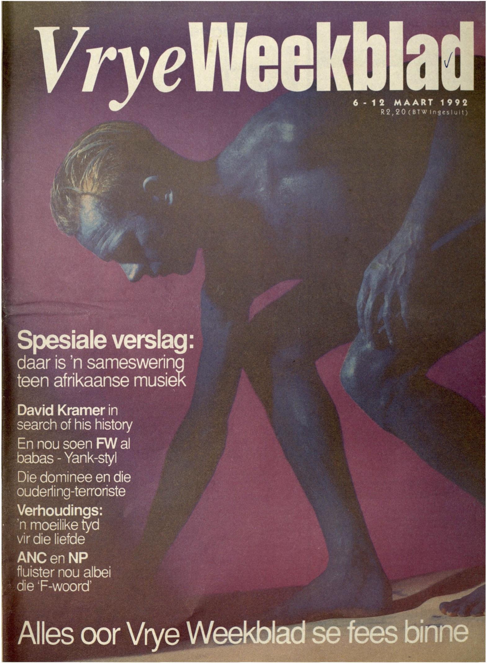 vw_1992-03-06-12.jpg