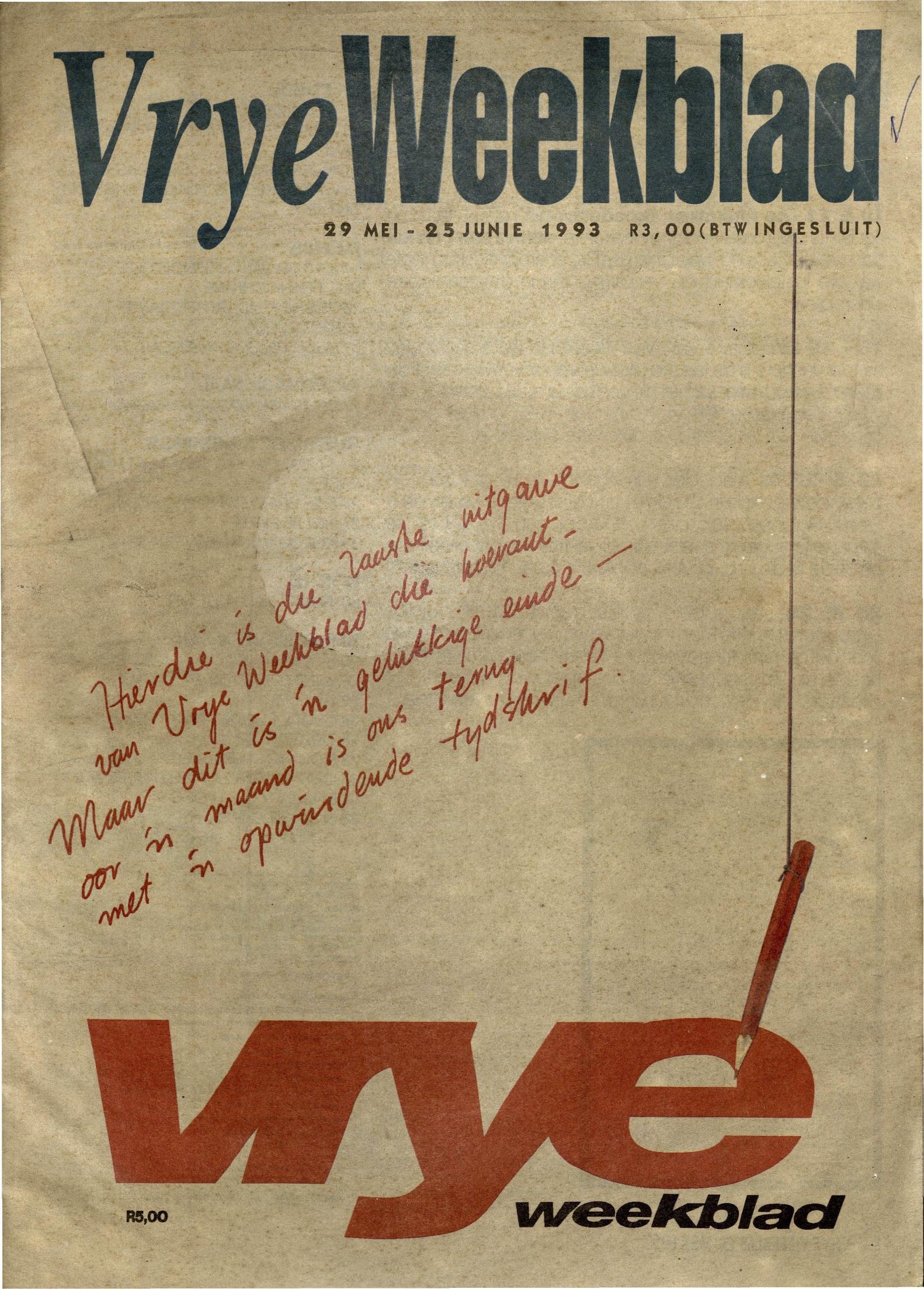 vw_1993-05-29-06-25.jpg