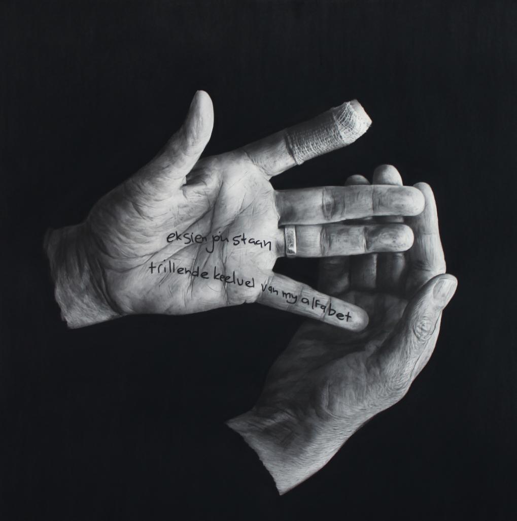 Antjie Krog:  Ek sien jou staan trillende keelvel van my alfabet