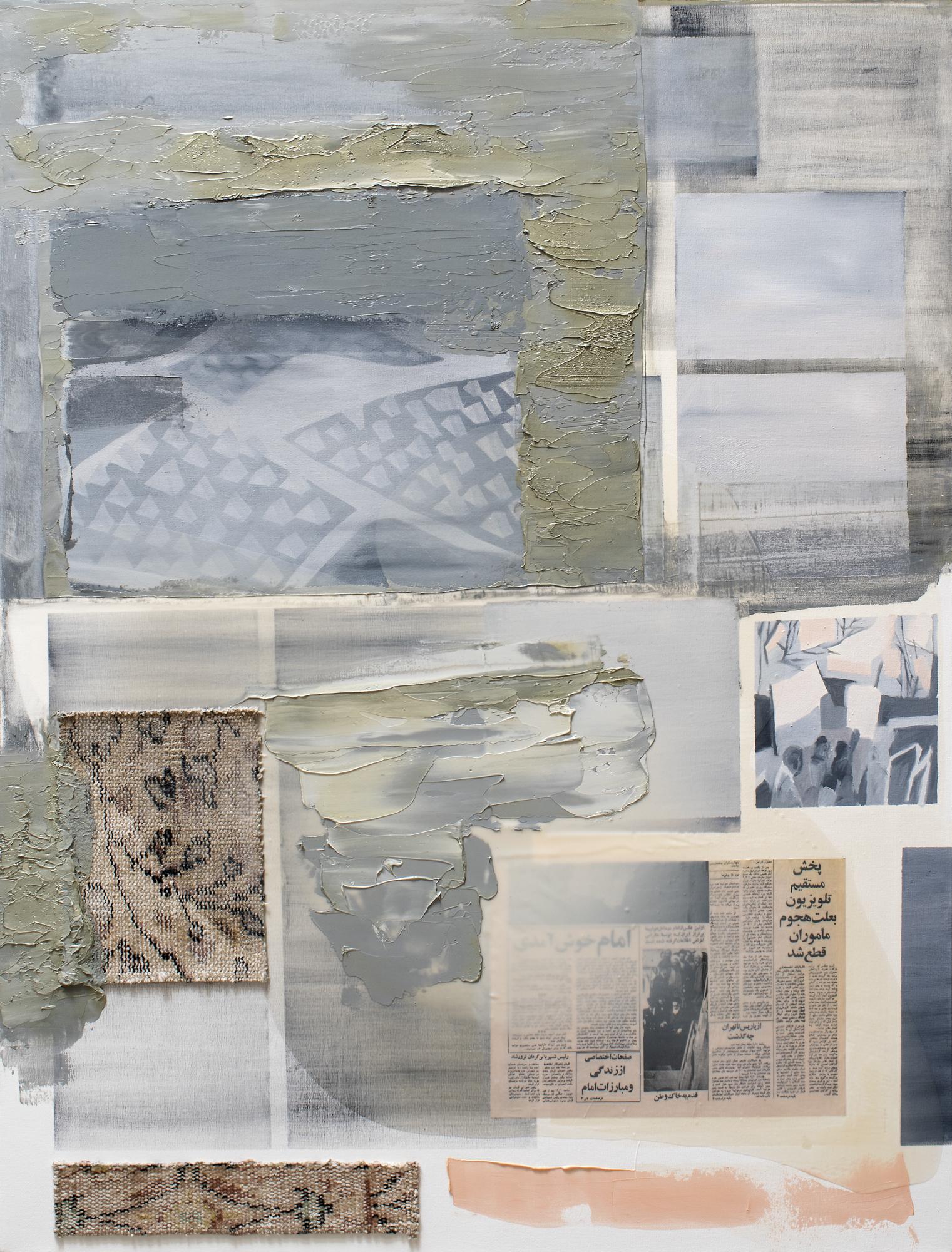 Sepideh Mehraban, Untitled (2017), SMITH.