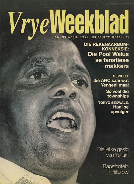 vwb-cover-4.jpg