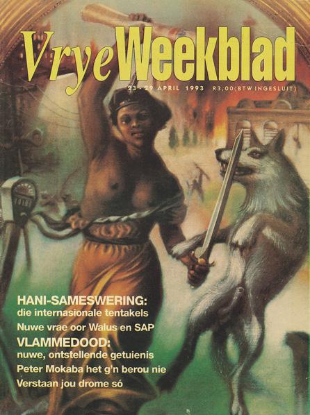 vwb-cover-5.jpg