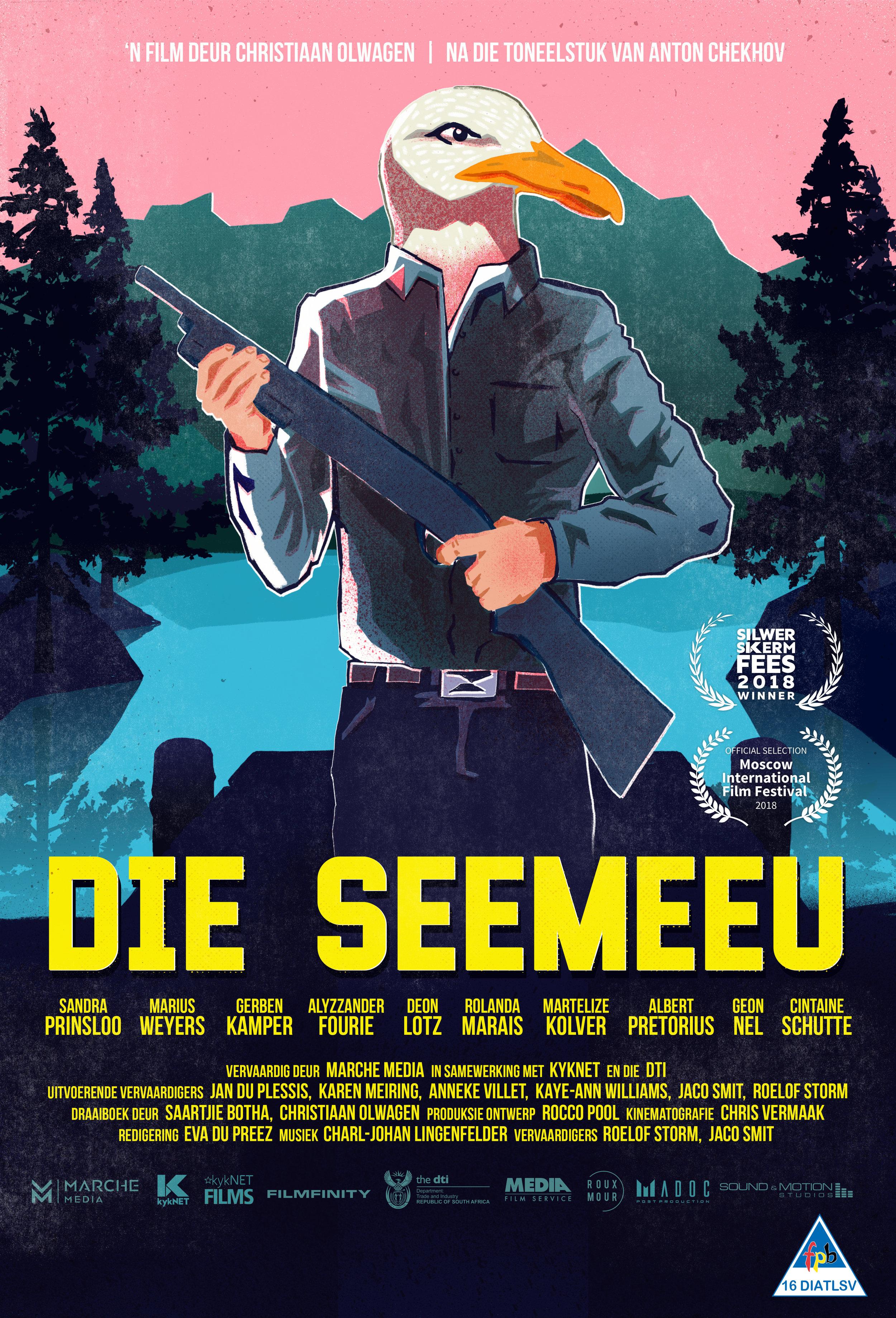SEEMEEU-2018-poster-v3-no-frame.jpg