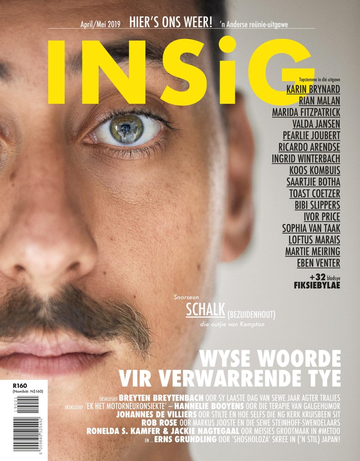 INSIG_voorblad+2019.jpg