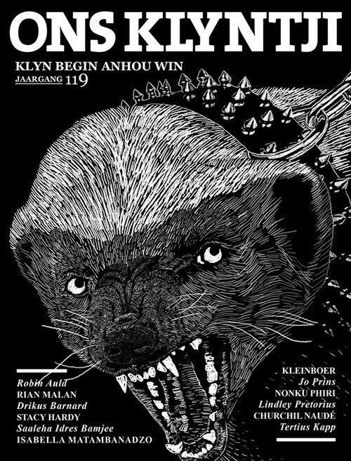 Ons_Klyntji_Cover_2017_web2.jpg