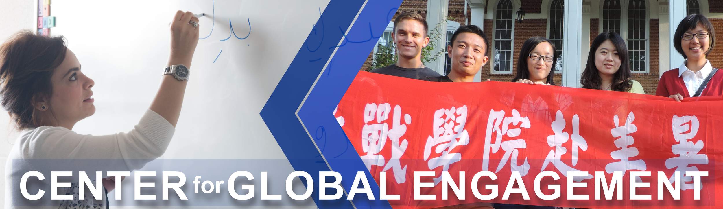 Center for Global Engagement page banner shows a professor writing Arabic on her white board. The second image shows International Students holding up a banner.
