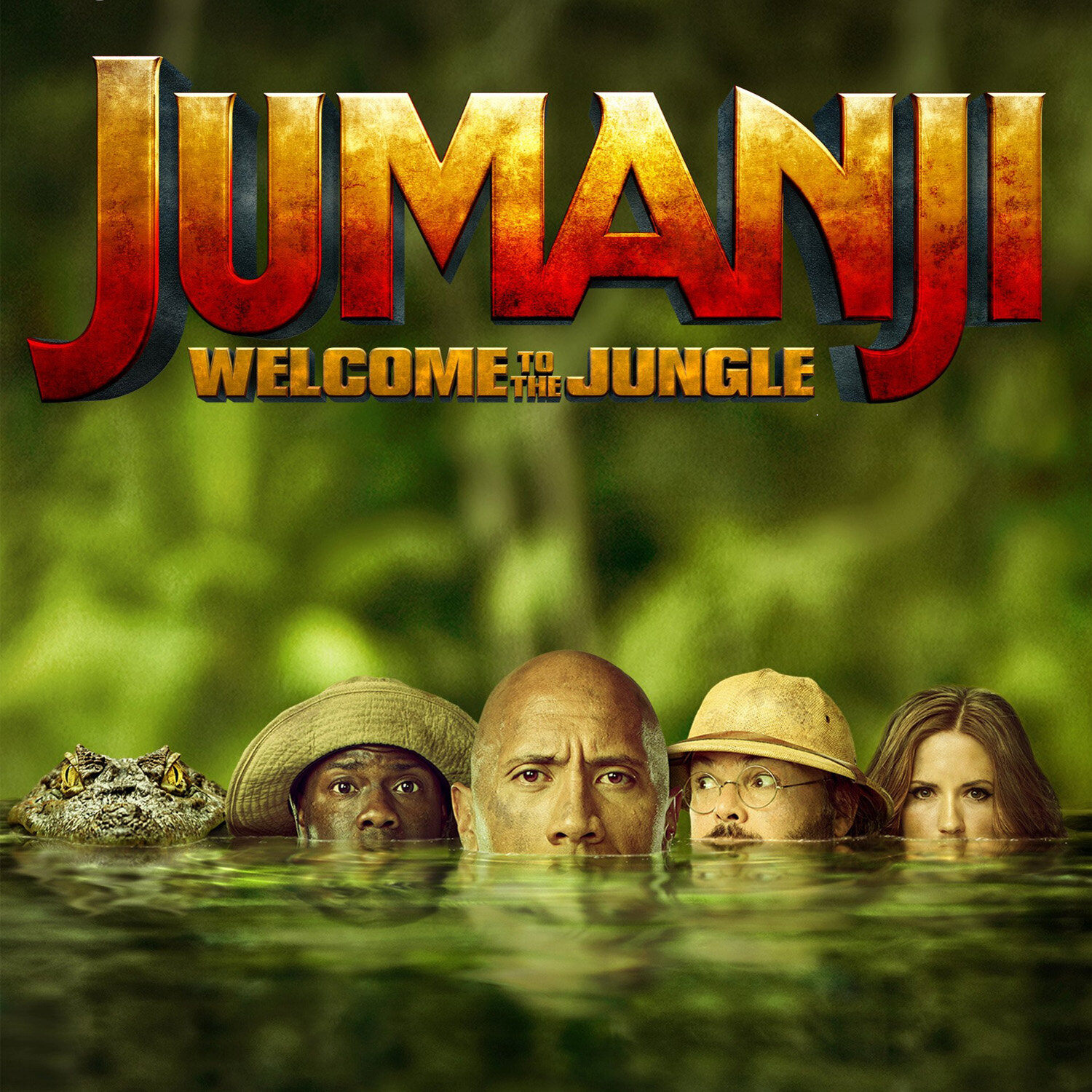 Jumanji Welcome to the Jungle.jpg