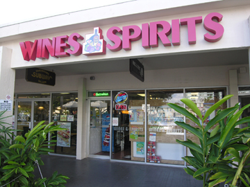 wines&spirits.jpg