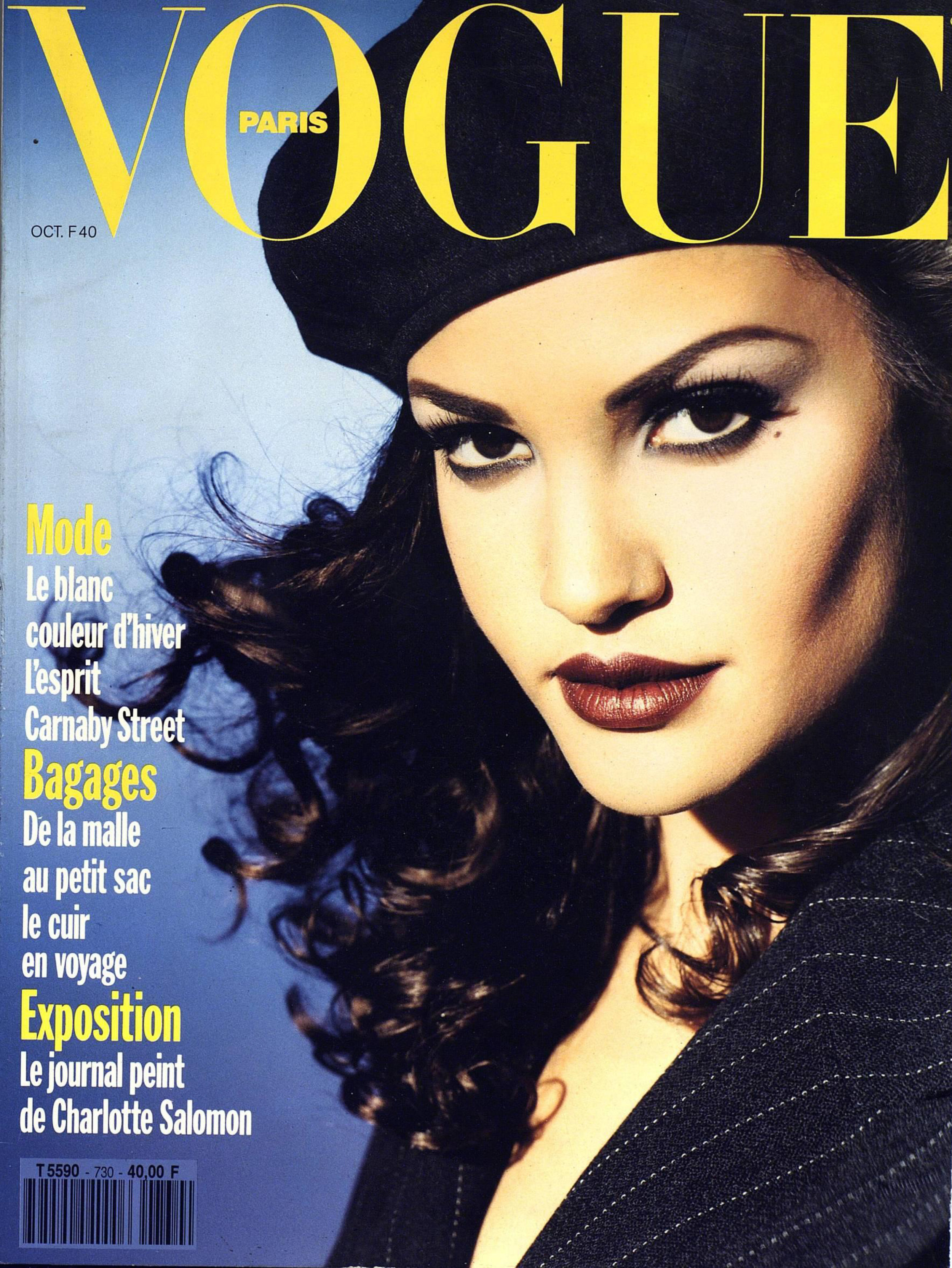 Vogue Paris Cover, Max Vadukul