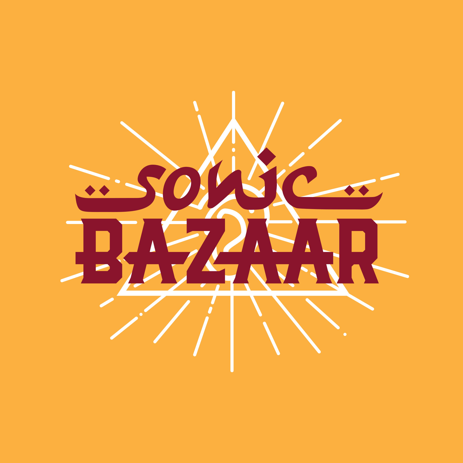 acme-logo-sonic_bazaar.jpg