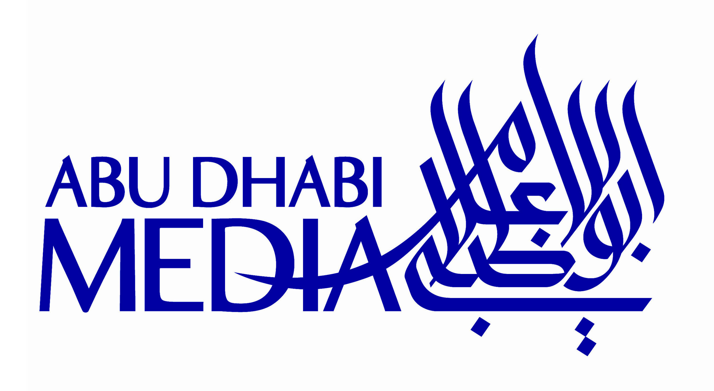 ADM-logo.jpg