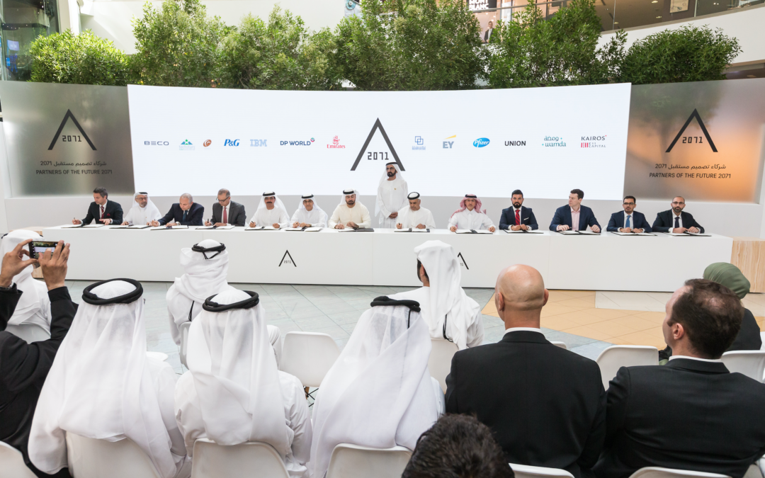 His Highness Sheikh Mohammed Attending the Partners of the Future inauguration event  -
