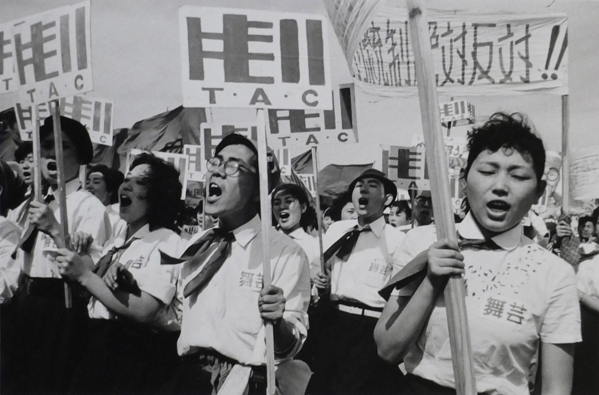 2-19-1956年 昭和31年5月1日 メーデー.jpg