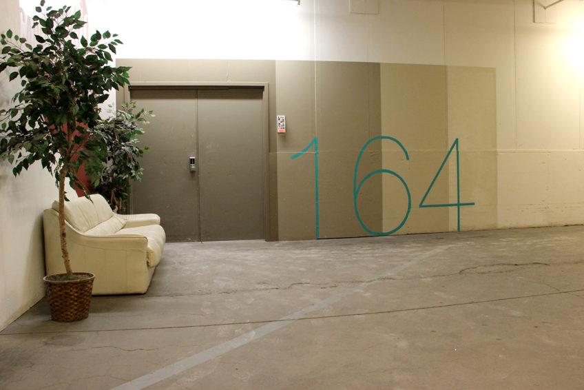 Ryoe-Studio-164-Rear-Staged-848x566.jpg