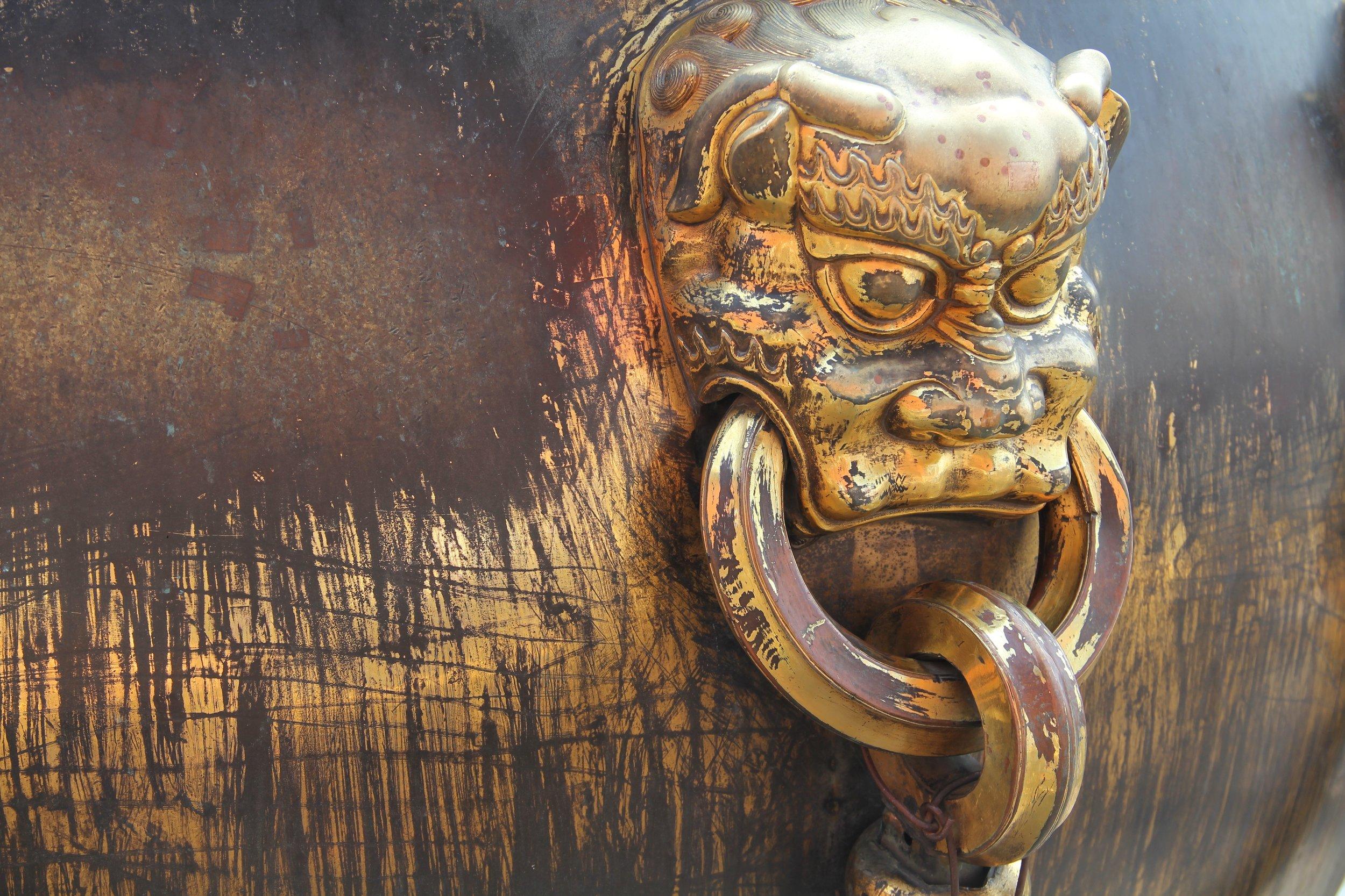 art + design in east asia -