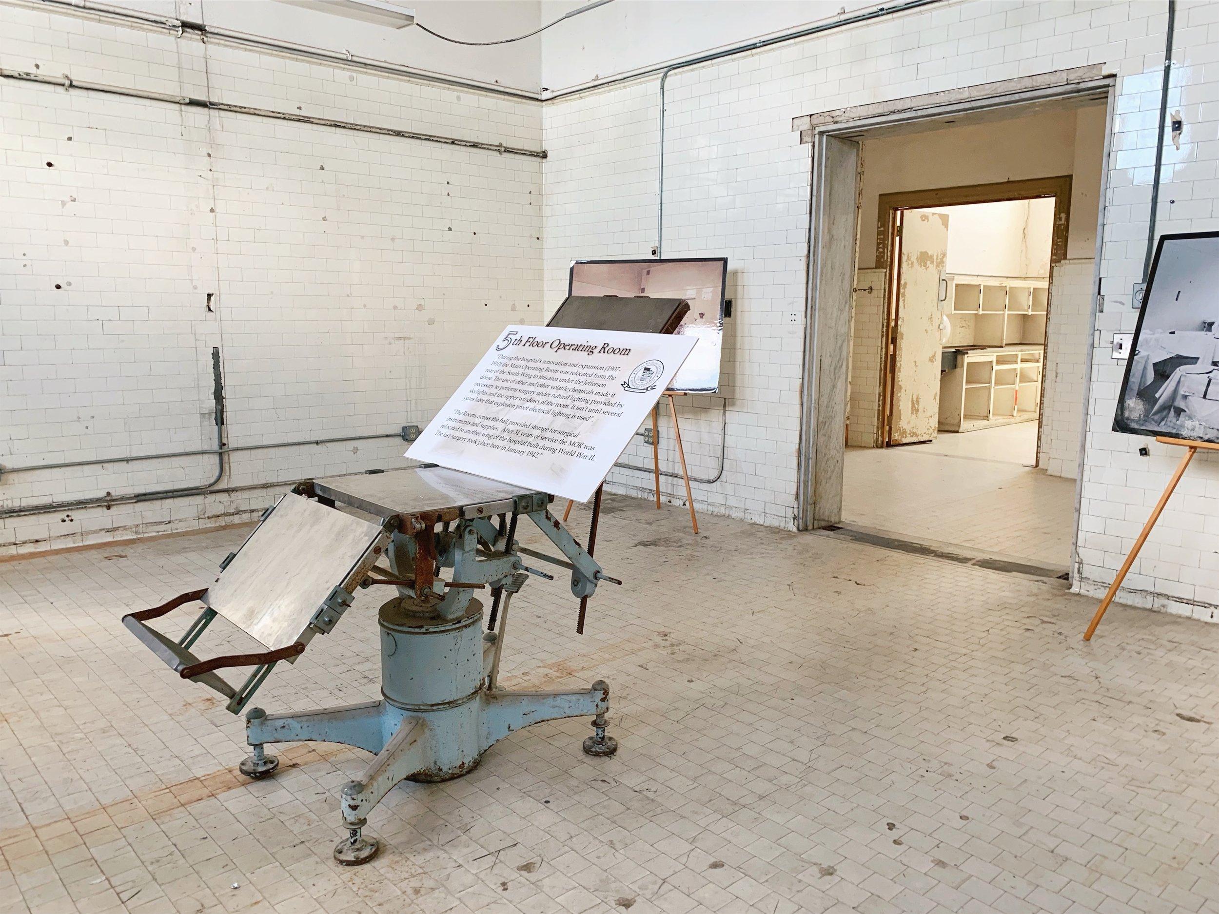 手術室 | Operating Room