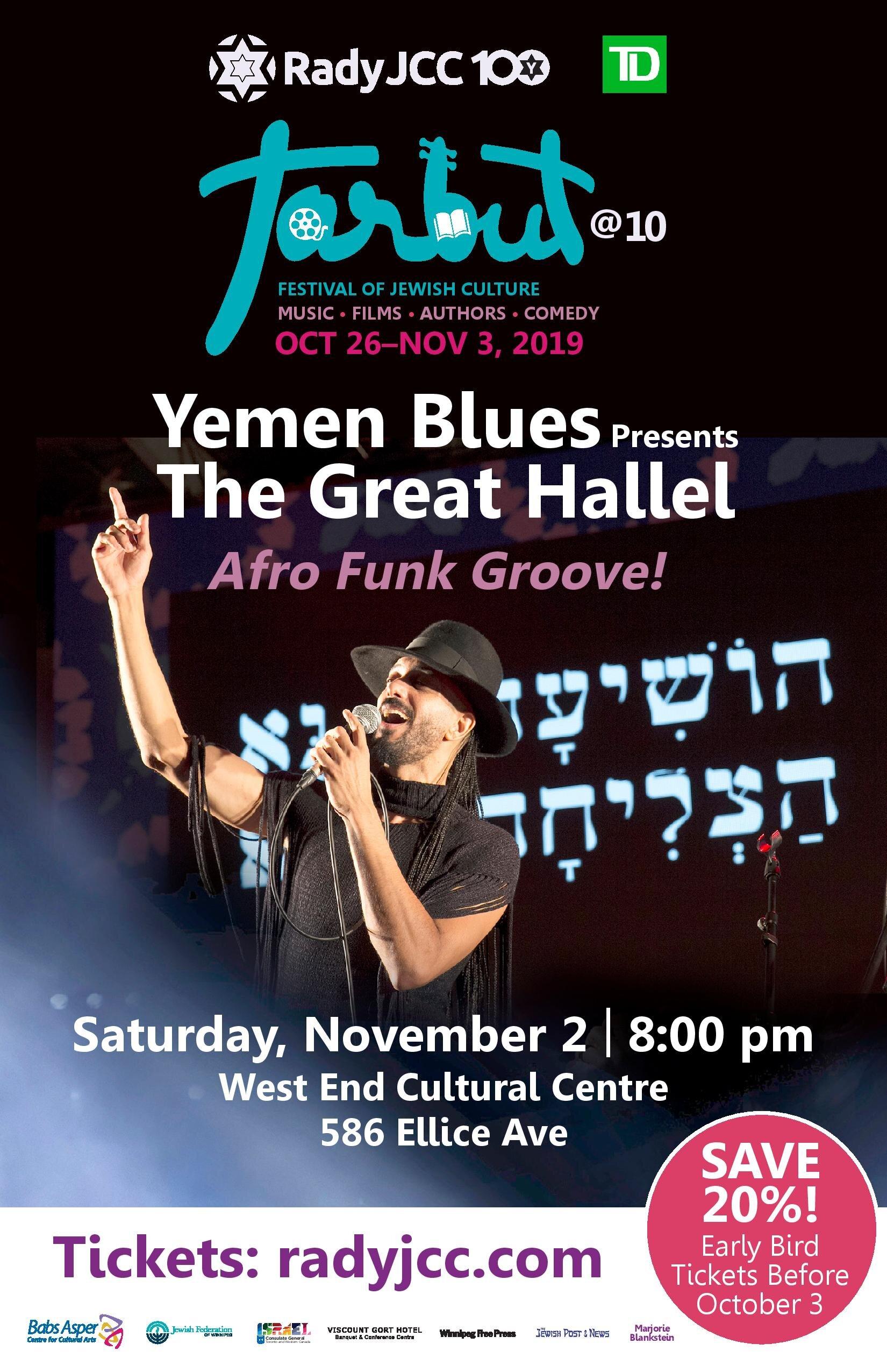 Tarbut - Yemen Blues.jpg