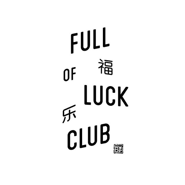 Full of Luck Club    Promotion  15% off the Moonlight Truffle Beef Hor Fun.  This promotion is not valid with other promotions or discounts, and can only be used on a single receipt.  Terms and conditions apply.   Period  10 - 18 Mar 2018