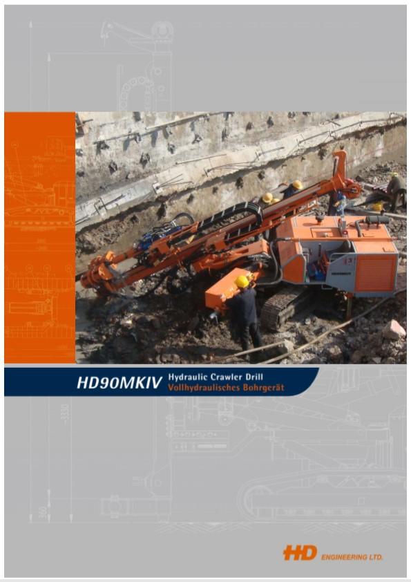HD90 Hydraulic Crawler Drill Brochure