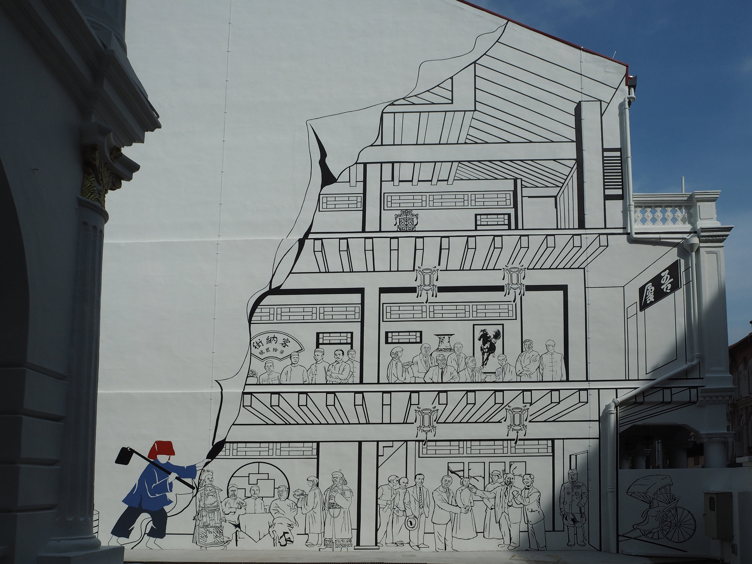 mural 01_photo credit_chua soo hoon.JPG