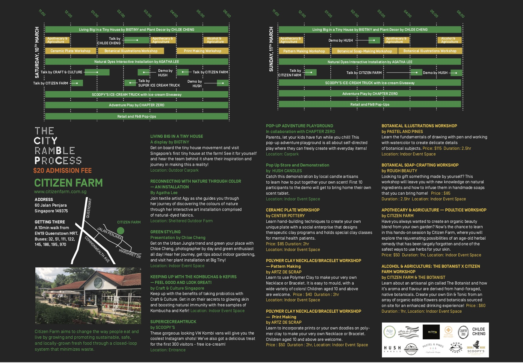 See everything at a glance with this handy flyer! Click on the image to see a larger version.