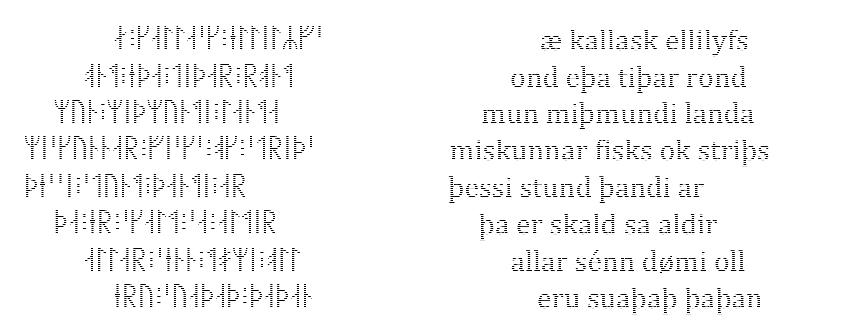tidarbrot deciphered.png