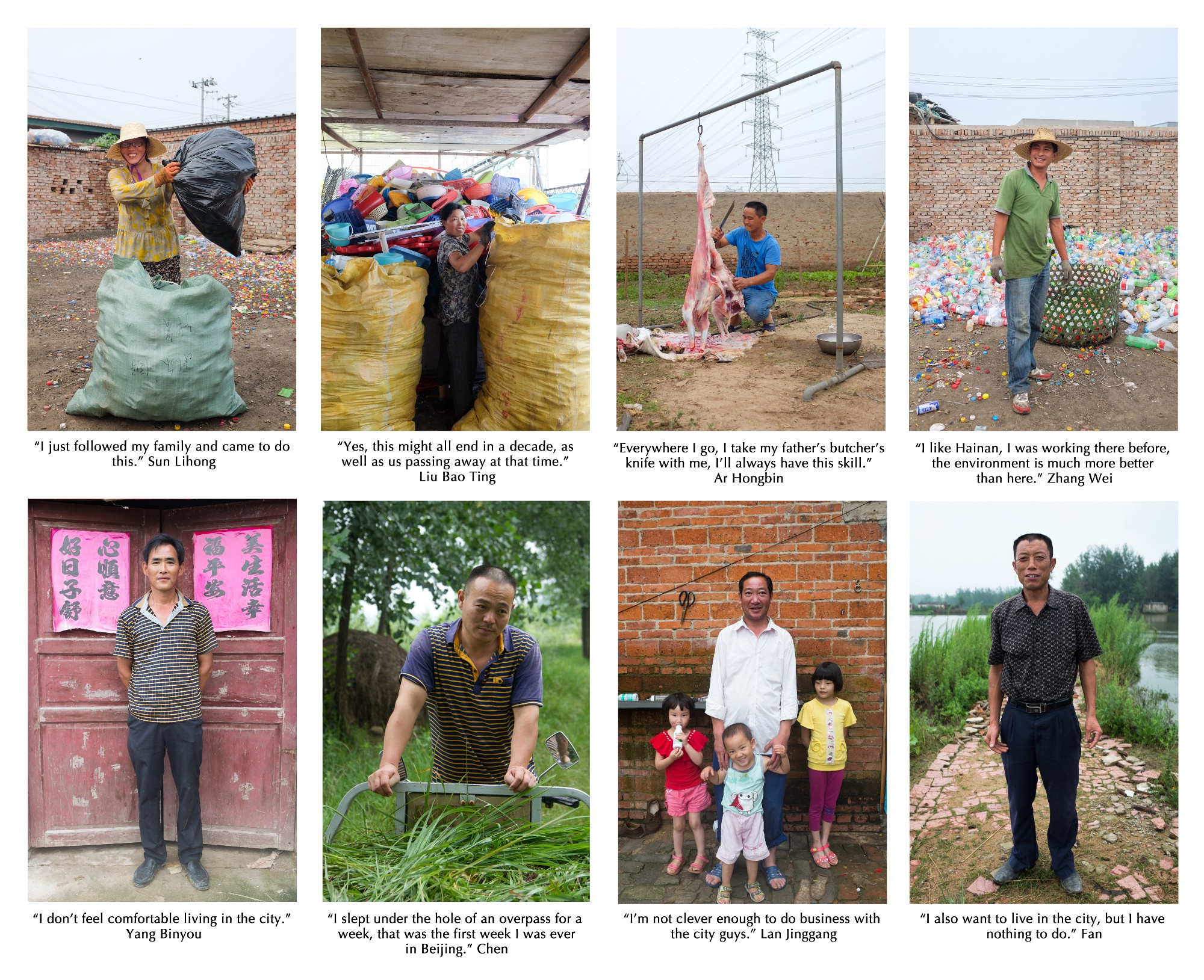 The people of recycling—from Beijing to Gushi,Henan.