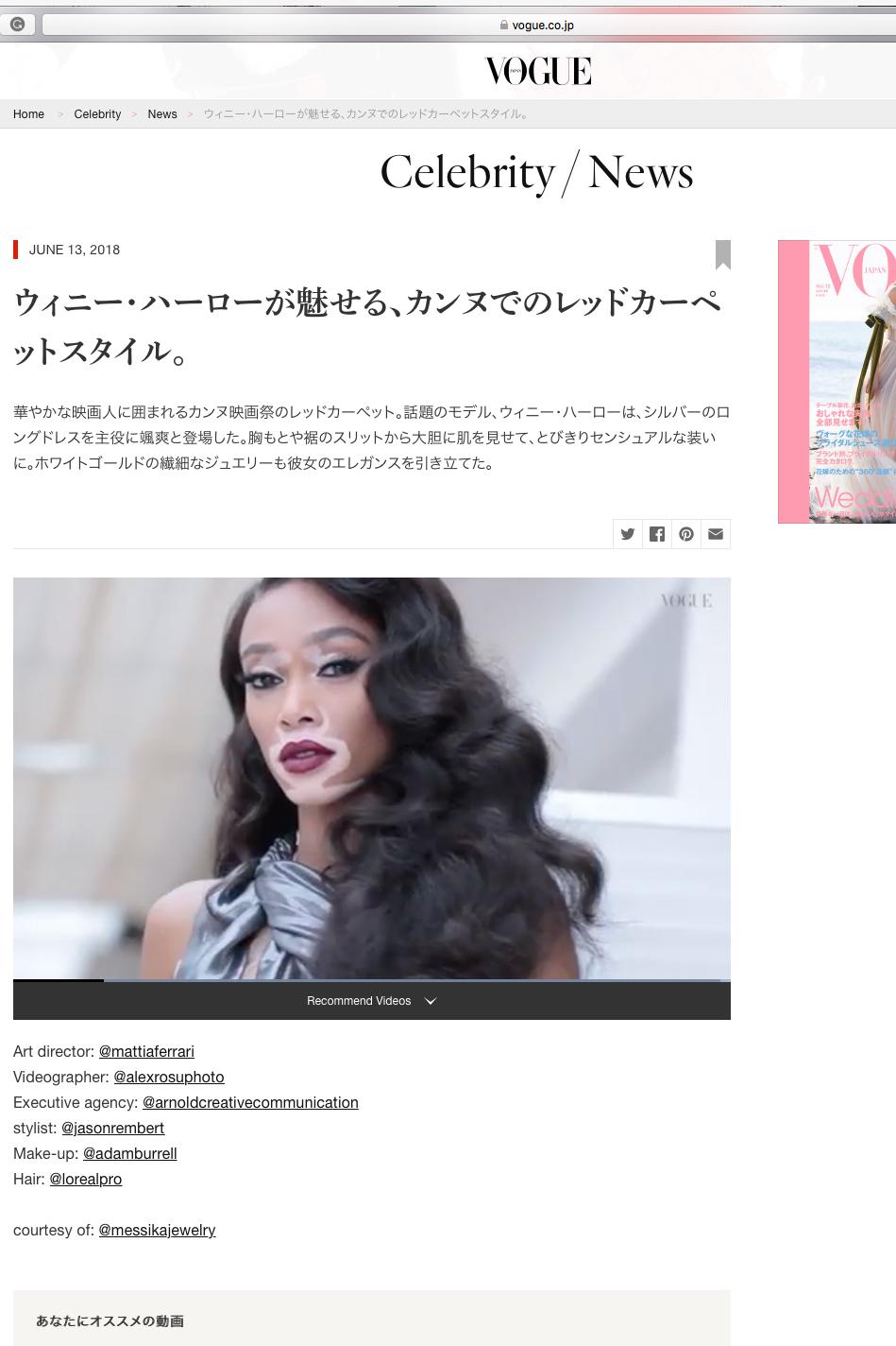 Vogue_JAPAN.jpg