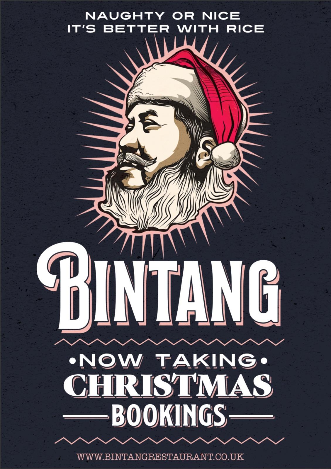 christmas-ad-bintang.jpg