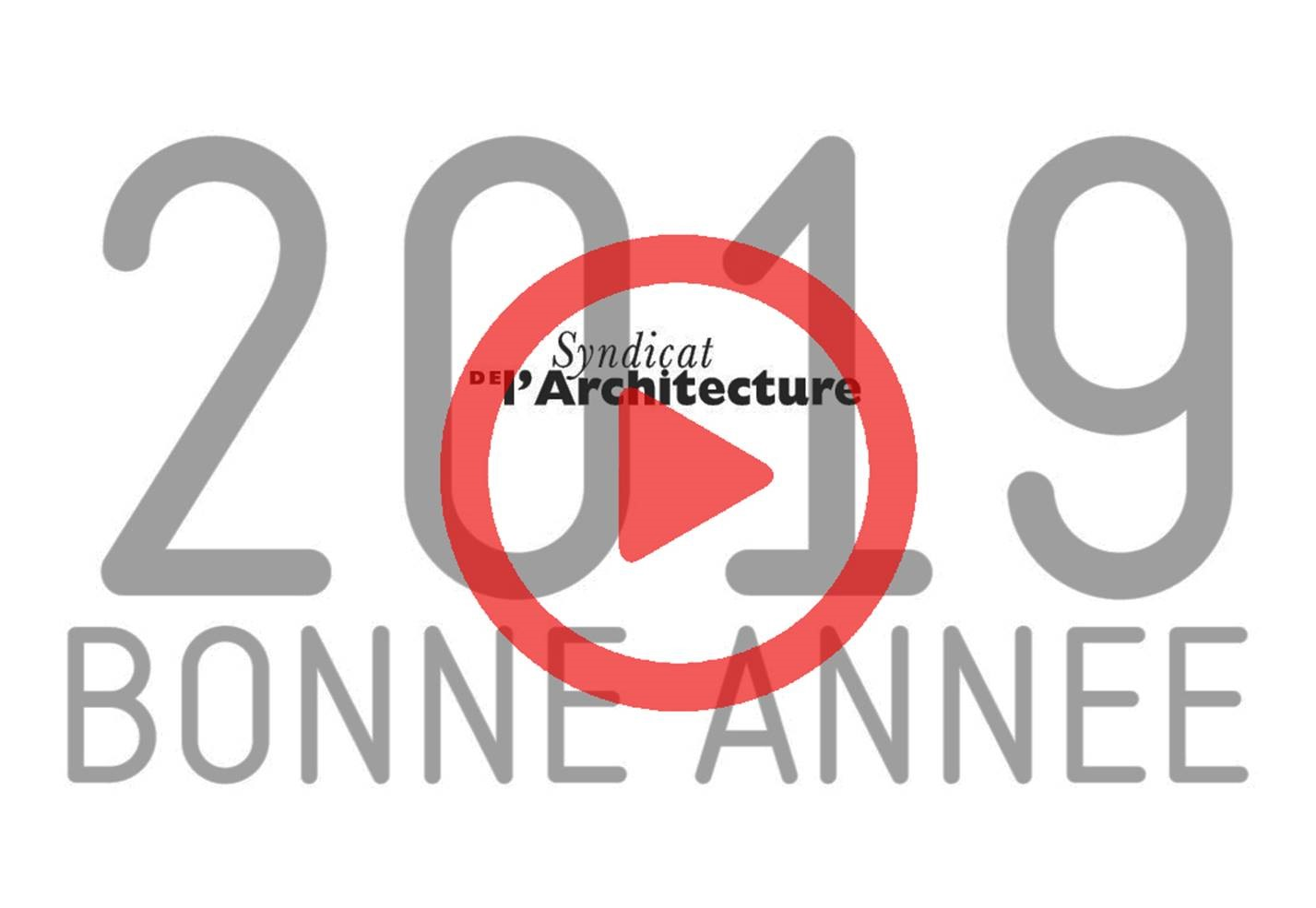 voeux 2019 syndicat.jpg