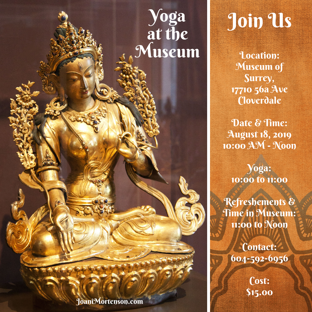 Yoga at the Museum August 2019.png