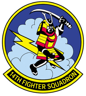 rsz_800px-14th_fighter_squadron.jpg