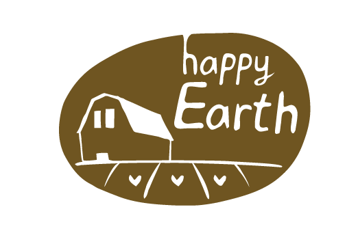 Sprout - Happy Earth Farm