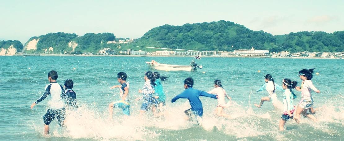 program-watersavvy-banner-sugata-retreats-kamakura.jpg