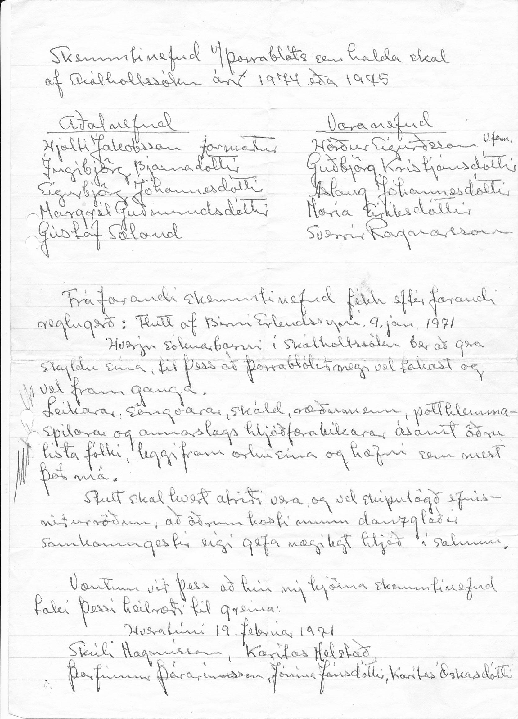 Þorrabótsnefnd 1971 tilkynnir næstu nefnd og leggur henni lífsreglurnar (ritað af Skúla Magnússyni).