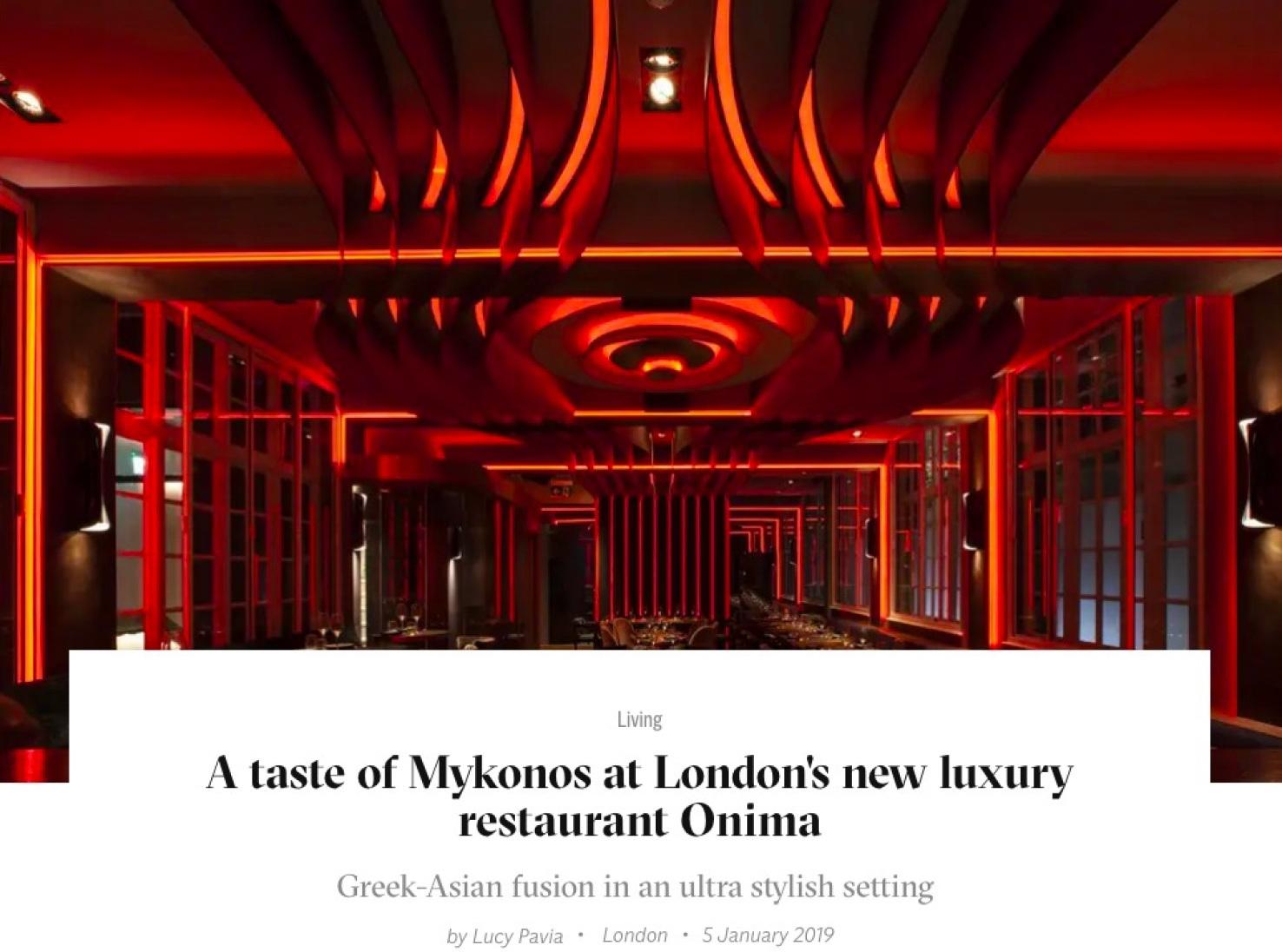 A+taste+of+Mykonos