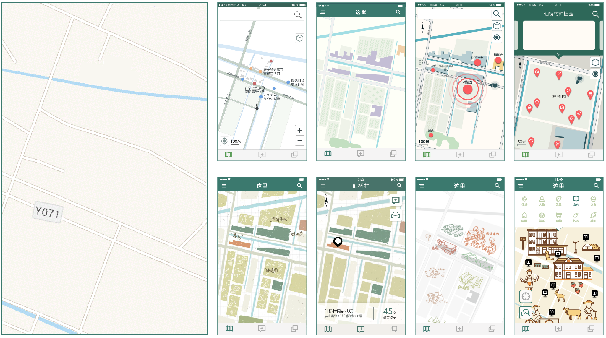 Initial map of Xianqiao Village from Amap          Make sure efficient information and local feature