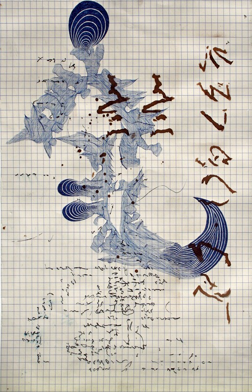 04_notebook_(web)-514x800.jpg