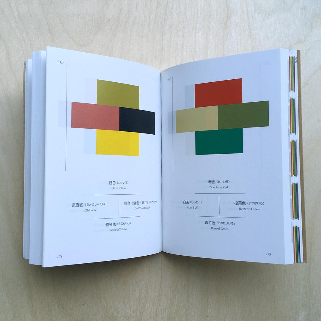 Haiku Adventure Colour Theory 3.png