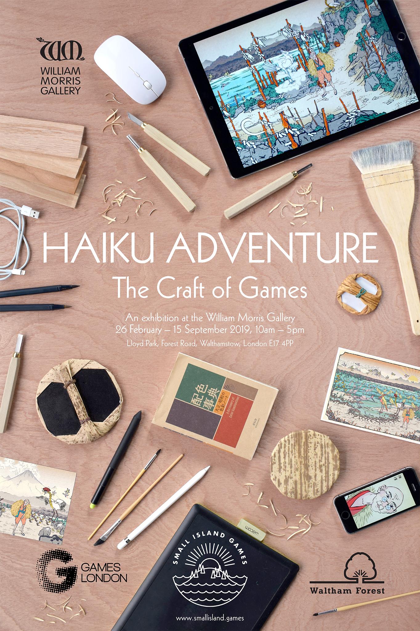 190228 Haiku Adventure Poster.jpg