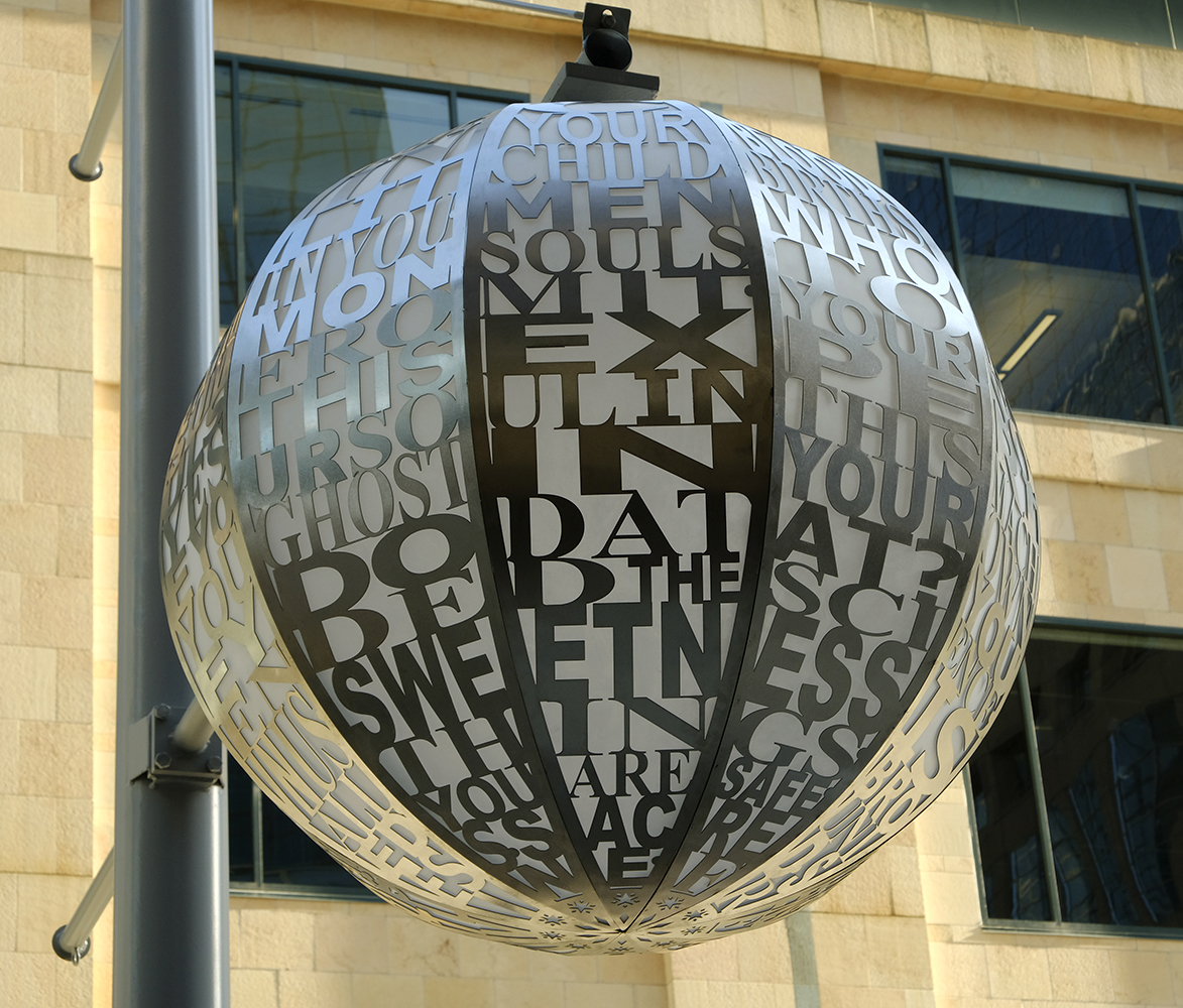 Nicollet Lanterns, Blessing Hancock with poem by Junauda Petrus