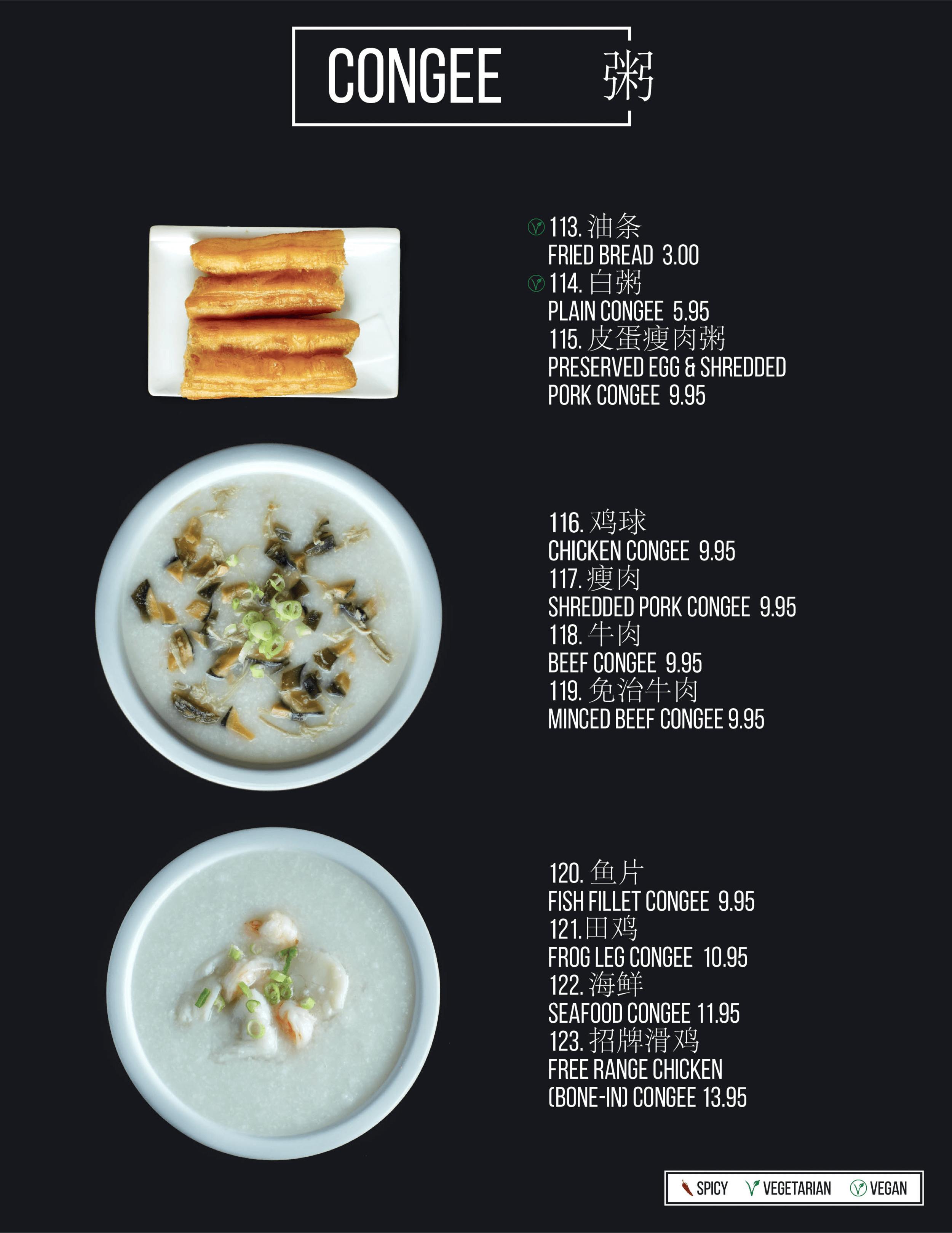 Web Dinner Menu-17.png