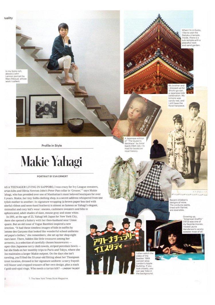 NYT+STYLE+MAGAZINE+DEC+2017-page-001.jpg