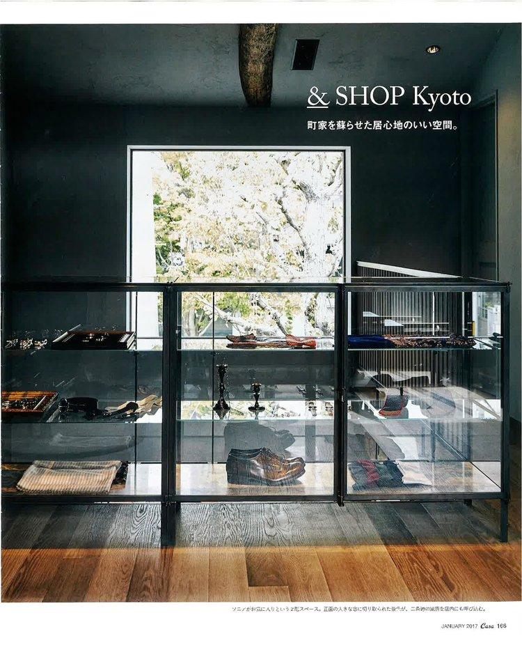 BRUTUSCASA+2017+YALI+A&S+Kyoto+Stores-p008.jpg