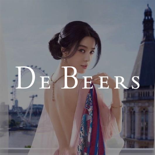 DeBeers.png