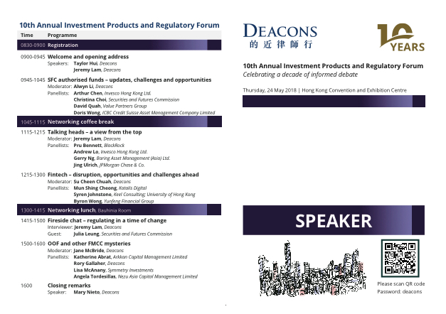 DEACONS - 10th ANNUAL INVESTMENT PRODUCTS AND REGULATORY FORUM - CONFERENCE THEME AND ASSETS