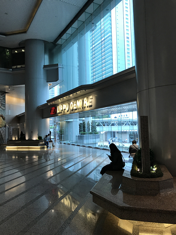Bond (now Lippo) Centre.  Building Interior.  Photo taken February 22, 2019.