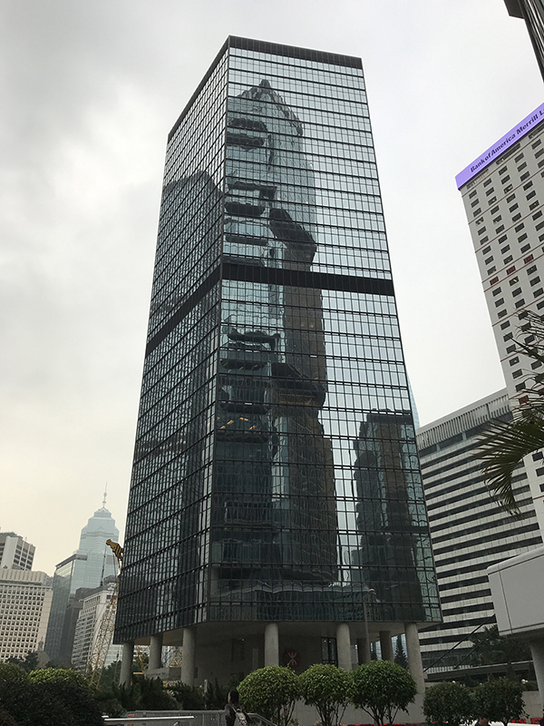 Bond (now Lippo) Centre.  Building Exterior.  Photo taken February 22, 2019.