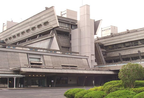 The exterior of the main hall of the    Kyoto International Conference Center    in Japan, designed by Sachio Otani. Kate Wagner uses a photo of this building in the introduction to her new series of articles, in which she considers Brutalism and other key issues in architecture. A detail of a photograph by    Daderot   ;    photo courtesy of Wikipedia   .